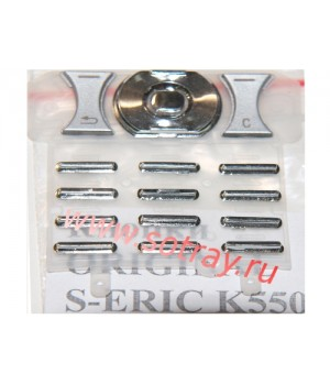 Кнопки ORIGINAL SonyEricsson K550