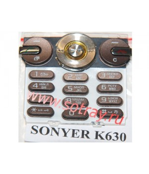 Кнопки ORIGINAL SonyEricsson K630