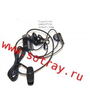 Гарнитура EURO Nokia 5300