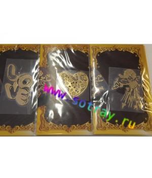 Наклейка золотая Валентинки
