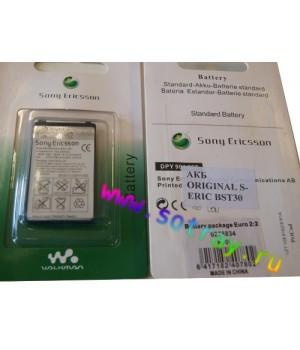 Аккумулятор Sony Ericsson BST-30 K700 , K500 , K300 , T230 (670mAh) Original