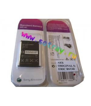 Аккумулятор Sony Ericsson BST-40 P1 , P700 , P990 (1120mAh) Original