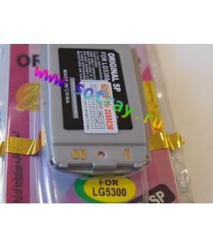 Аккумулятор LG 5300 (900mAh) SP