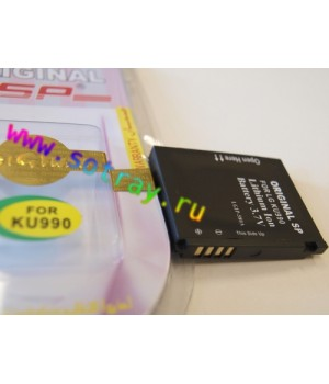Аккумулятор LG LGIP-580A KU990/KE990 (800mAh) SP