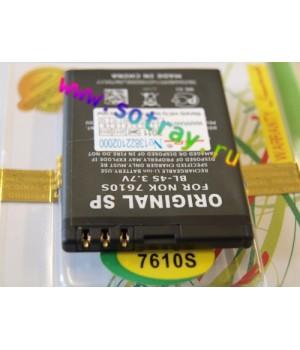 Аккумулятор Nokia BL-4S 7610c , 3600s , 2680 , 7100s (860mAh) SP