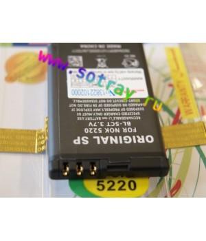 Аккумулятор Nokia BL-5CT 6303 , 5220 , 6730 , C3 , C5 , C6 (1050mAh) SP