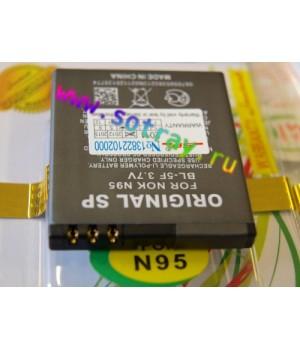 Аккумулятор Nokia BL-5F N95 , E65 , N93i , N96 , 6290 (950mAh) SP