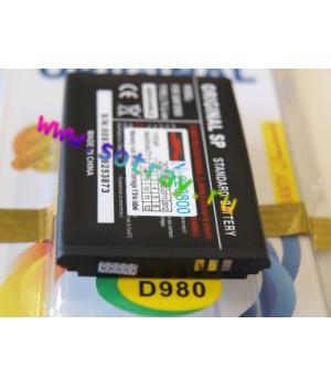 Аккумулятор Samsung AB553850DE D880 , D980 , B5712 (1150mAh) SP