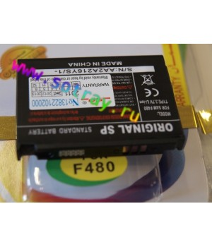 Аккумулятор Samsung AB553446CE F480 (900mAh) SP