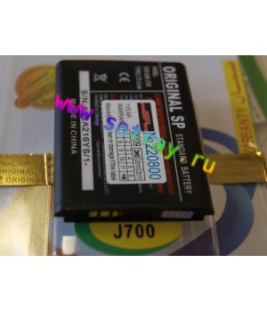 Аккумулятор Samsung AB503442BE J700 , E570 (750mAh) SP
