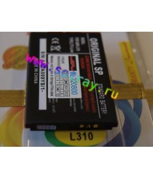 Аккумулятор Samsung AB403450DE L310 (700mAh) SP