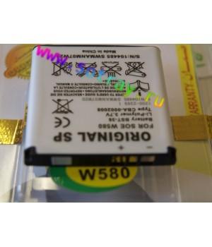 Аккумулятор Sony Ericsson BST-38 S500 , T650 , W580 , K770 (930mAh) SP