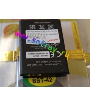 Аккумулятор Sony Ericsson BST-42 J132 (900mAh) SP