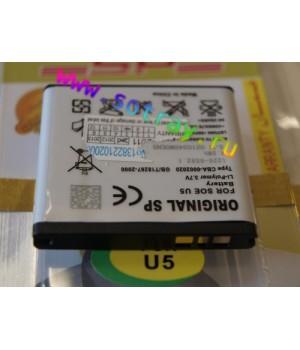 Аккумулятор Sony Ericsson EP500 X8 , W8 , E15 , U5 , U8 (1200mAh) SP