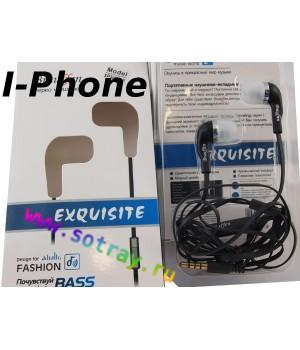 Гарнитура Brauffen Exquisite I-Phone