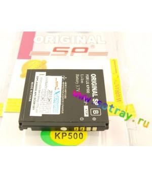 Аккумулятор LG LGIP-570A KP500 (700mAh) SP