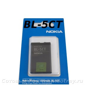 Аккумулятор Nokia BL-5CT 6303 , 5220 , C5 , C3-01 (1050mAh) Original