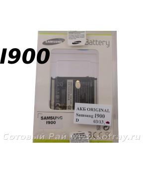 Аккумулятор Samsung AB653850CE i900 , i8000 , i9020 , i7500 (1440mAh) Original