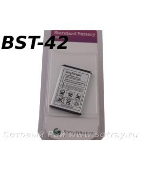 Аккумулятор Sony Ericsson BST-42 J132 (900mAh) Original