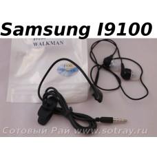 Гарнитура Samsung I9100 Walkman