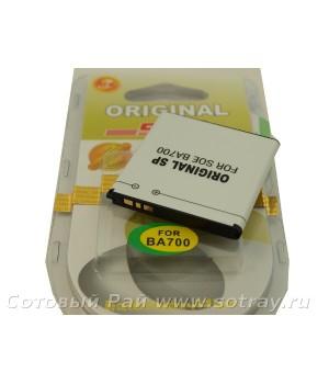 Аккумулятор Sony BA700 Neo , MT15i , LT16i , ST18i (1500mAh) SP