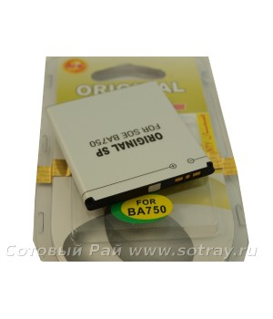 Аккумулятор Sony BA750 Arc , LT15i , X12 , Arc S (1500mAh) SP