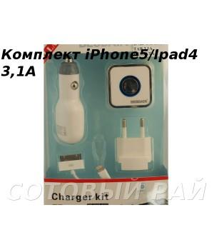 Комплект Зарядок iPad 4/Galaxy Tab (3,1A) Besdata Be-m16-c33